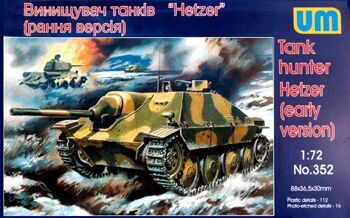 352  Hetzer WWII German self-propelled gun, early