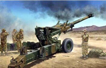 02306 US M198 155mm Medium Towed Howitzer (early version)