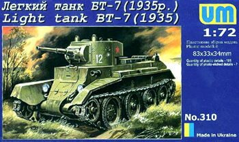 310  BT-7 WW2 Soviet light tank (1935)