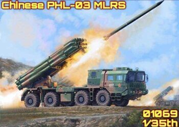 01069 PHL-03 Multiple Launch Rocket System
