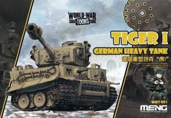 WWT-001 GERMAN HEAVY TANK TIGER I