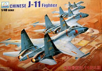 80398 1/48 Chinese J-11 fighter