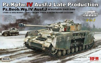 RM-5033 1/35 PZ.KPFW.IV AUSF.J LATE PRODUCTION