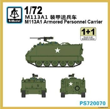 PS720070 M113A1 Armored Personnel Carrier