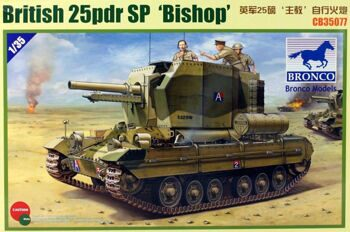 "CB35077 Valentine SPG ""Bishop"""