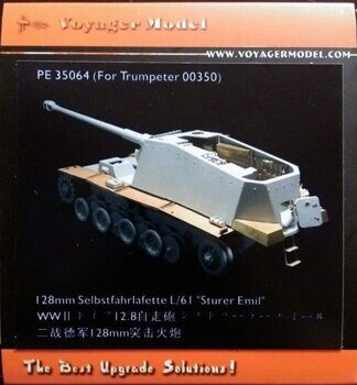 "PE35064 Photo Etched set for 1/35 WWII German  128mm  L/61""Sturer Emil"" (For TRUMPETER 00350)"