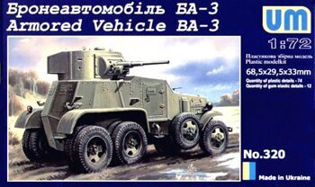 320  BA-3 Soviet armored vehicle