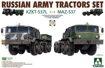 5003 1/72 Russian Army Tractors KZKT-537L & MAZ-537