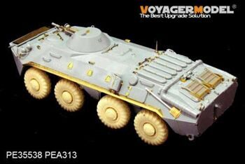 PE35538 1/35 Modern Russian BTR-70 APC Early version (For TRUMPETER 01590)