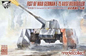 UA72115 Fist of War German WWII E75 Ausf.vierfubler