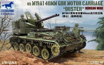 CB35148 US M19A1 TWIN 40 MM GUN MOTOR CARRIAGE