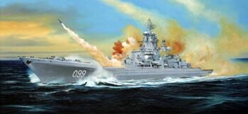 "04522 Russia ""Peter the Great"" (before Andropov number) cruiser"