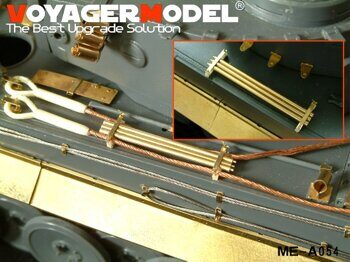 ME-A054 Набор Cleaning Rod for Tiger I
