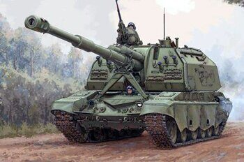 09534 2S19-M2 Self-propelled Howitzer