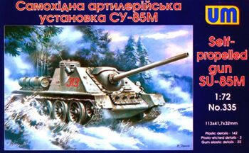 335  SU-85M WW2 Soviet self-propelled gun