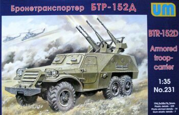 231  BTR-152D Soviet armored troop-carrier