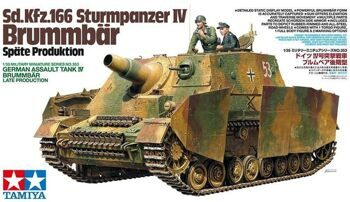 35353 Sd.Kfz.166 Sturmpanzer IV Brummbar Late Production