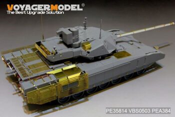 PE35814 1/35 Modern Russian T-14 Armata MBT basic(For TAKOM2029)