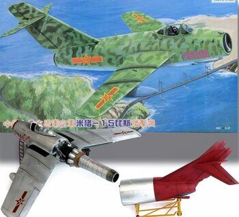 02204 1/32 Aircraft -MiG-15 bis Fighter