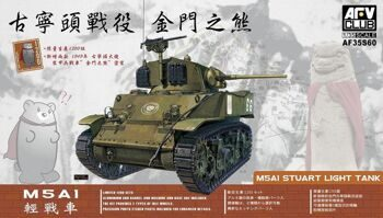 AF35S60 M5A1 Light Tank early version Bear In Jinmen