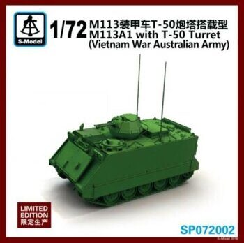 SP072002 M113A1 with T-50 Turret (Australian Army)