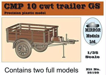 35150 1/35 10 cwt GS trailer
