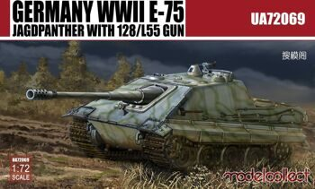 UA72069 Germany WWII E-75 STUG with 128  gun