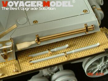ME-A056 Набор Cleaning Rod for Panzer IV early version VOYAGER