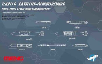 SPS-045 1/48 U.S. Satellite-Guided Bombs