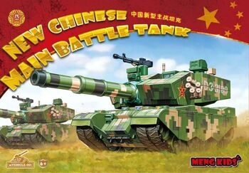 MV-001 CHINESE TYPE 99A MBT