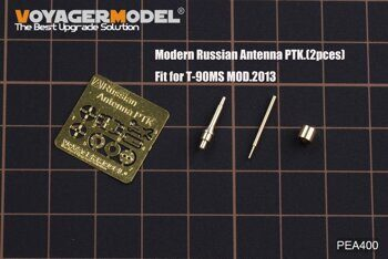 PEA400 Modern Russian Antenna PTK.(T-90MS 2013ver used)