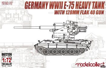 UA72136 Germany WWII E-75 Heavy Tank with 128mm Flak 40 Gun