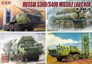 UA72173 S-300/S400 Missile Launcher N in 1