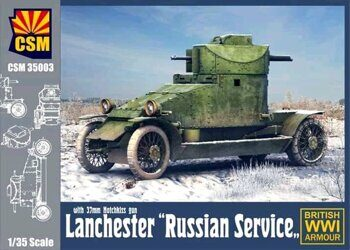 "35003 Lanchester ""Russian Service"" with 37mm Hotchkiss gun"