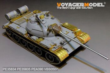 PE35834 Russian T-54B  Medium Tank basic(For TAKOM 2055)