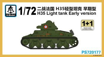 PS720177 H35 Light Tank Early Version