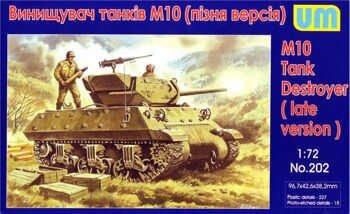 202  M10 Tank destroyer (late version)