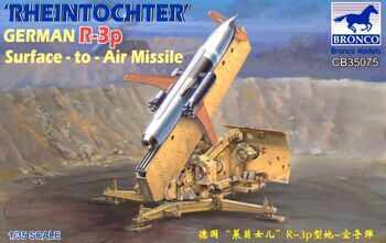 CB35075 1/35 German R-3p Rheintochter Surface-to-Air Missile