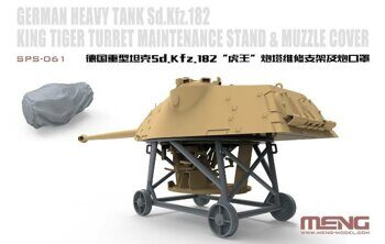 SPS-061 German Heavy Tank Sd.Kfz. 182 King Tiger Turret Maintenance Stand & Muzzle Cover
