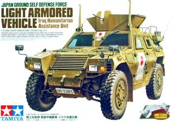 35275 1/35 JGSDF Light Armored Vihicle (In Iraq)