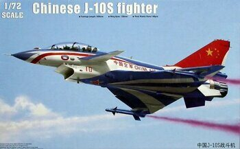 01644 Chinese J-10 Fighter