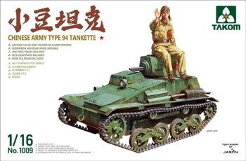 1009 1/16 Chinese Army Type 94 Tankette