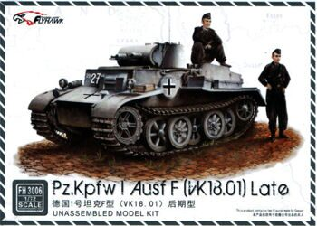 FH 3006 1/72 German Pz. Kpfw ? Ausf F(VK.18.01) Late