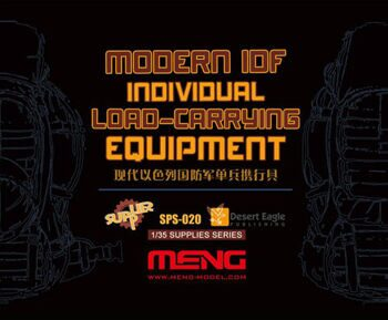 SPS-020 1/35 MODERN IDF INDIVIDUAL LOAD-CARRYING EQUIPMENT (RESIN)