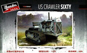 TM35006 1/35 US Crawler Sixty