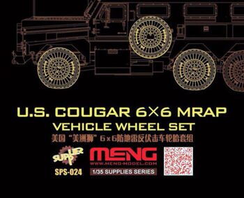 SPS-024 1/35 U.S. COUGAR 6?6 MRAP VEHICLE WHEEL SET (RESIN)
