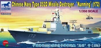 NB5039 1/350 Chinese Navy Type 052D Destroyer (172) Kunming