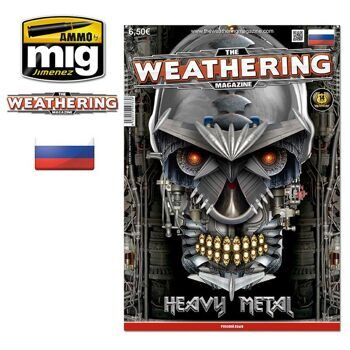 AMIG4763 Журнал: ISSUE 14. HEAVY METAL