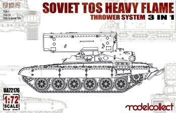 UA72176 Soviet TOS Heavy Flame Thrower System 3 in 1