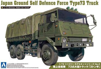 002346 1/72 JAPAN GROUND SELF DEFENSE FORCE TYPE 73 TRUCK
